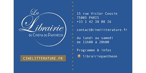 logo Librairie du cinéma du Panthéon